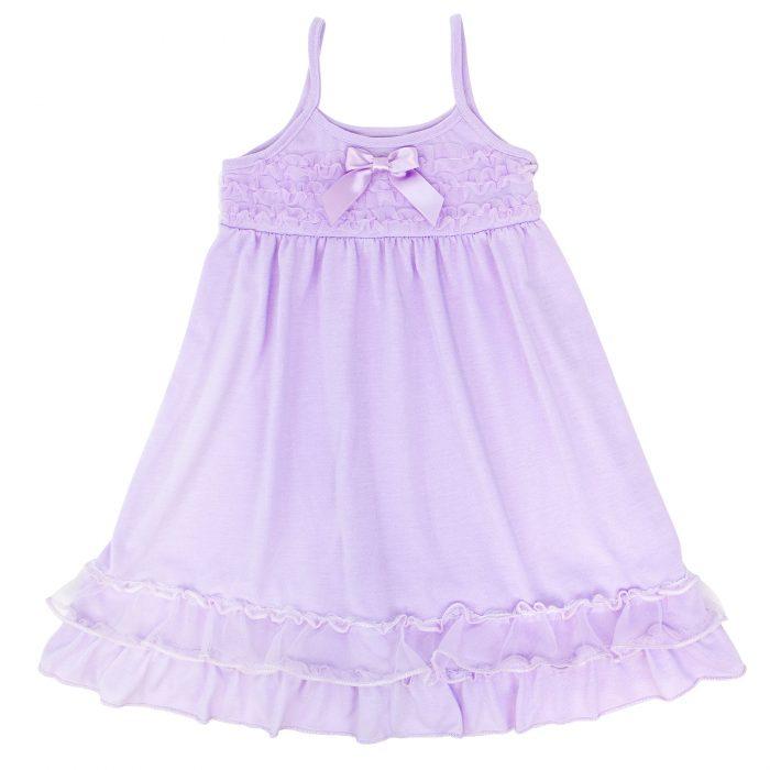 Laura Dare Lilac Strappy Gown